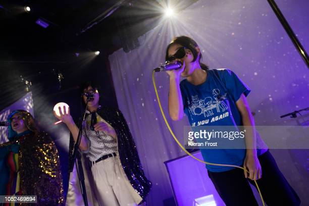 Ruby Soul Orono Noguchi of Superorganism perform at The Academy on October 18 2018 in Dublin Ireland