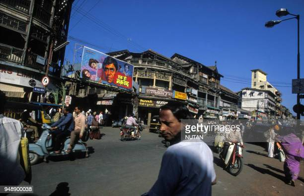 Rue de Pune en 1988 Inde