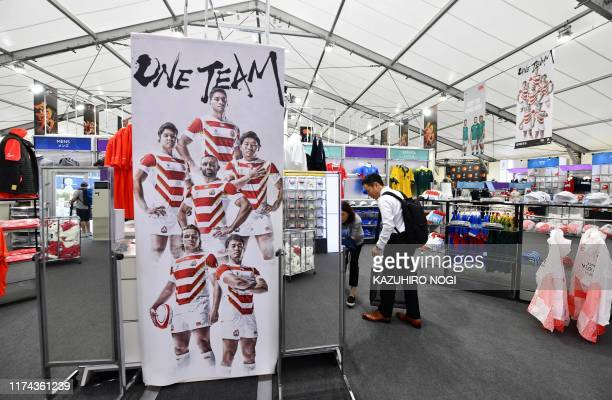 Rugby clothing and goods are displayed at the Rugby World Cup 2019 Megastore in Tokyo's bustling Shinjuku district on October 8 2019