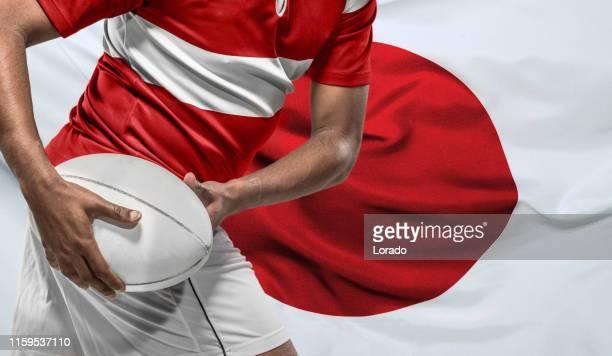 ボールと日本の旗を持つラグビー選手 - ラグビーボール ストックフォトと画像