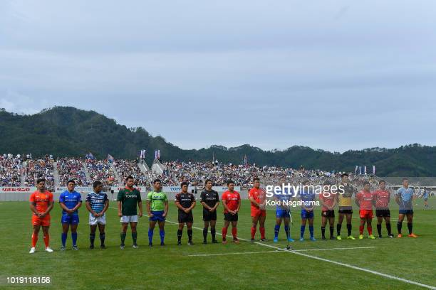Rugby top league players attend the opening ceremony at the Kamaishi Restoration Stadium on August 19 2018 in Kamaishi Iwate Japan The stadium will...