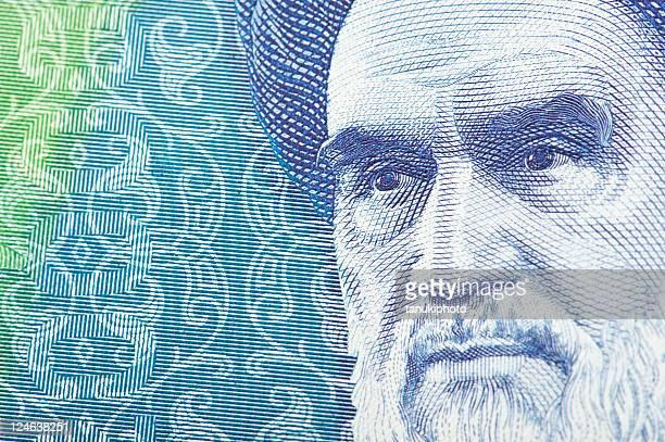 Ruhollah Musavi Khomeini