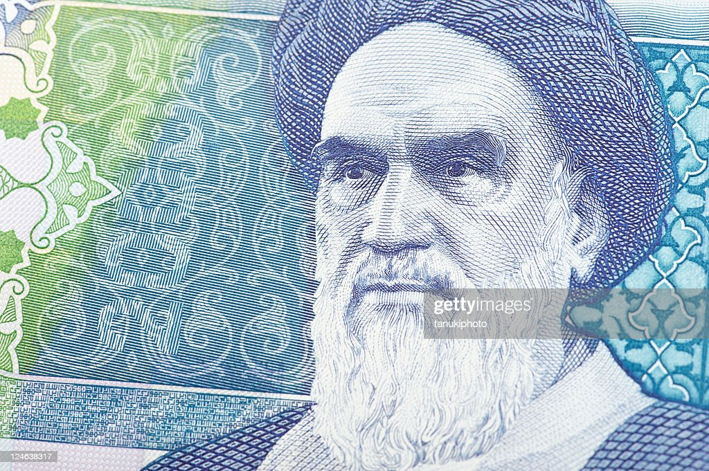 Non Muslim Perspective On The Revolution Of Imam Hussain: Ruhollah Musavi Khomeini Stock Photo