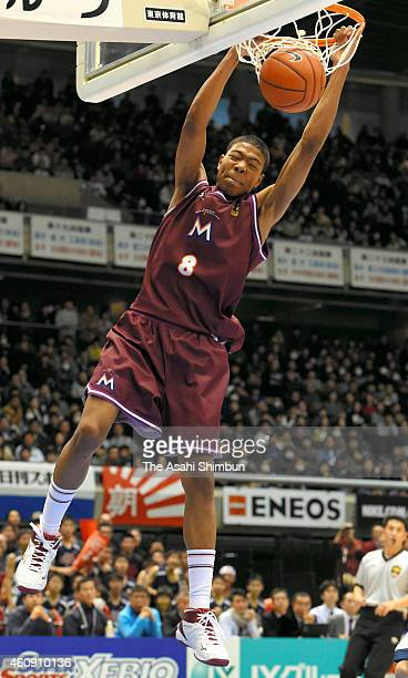 Rui Hachimura of Meisei dunks in the second quarter during the Men's final of the All Japan High School Basketball Tournament between Meisei and...
