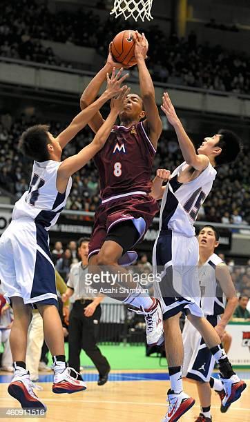 Rui Hachimura of Meisei shoots during the Men's final of the All Japan High School Basketball Tournament between Meisei and Fukuoka University Ohori...