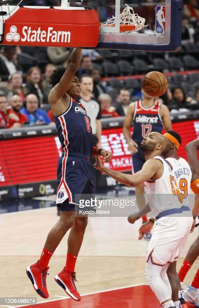 Rui Hachimura of the Washington Wizards dunks during the first quarter of a match against the New York Knicks on March 10 in Washington