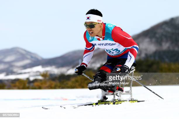 Rui Hyun Sin of Republic of Korea competes int he Men's 75 km Classic at Alpensia Biathlon Centre on Day 8 of the PyeongChang 2018 Paralympic Games...