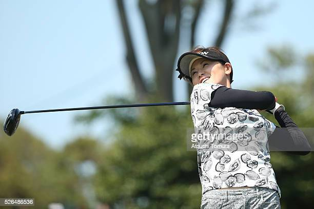 Rui Kitada of Japan hits her tee shot on the 10th hole during the second round of the CyberAgent Ladies Golf Tournament at the Grand Fields Country...