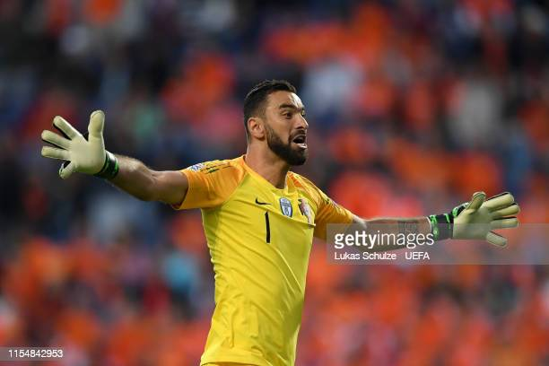 Rui Patricio of Portugal celebrates after teammate Goncalo Guedes scores their team's first goal during the UEFA Nations League Final between...