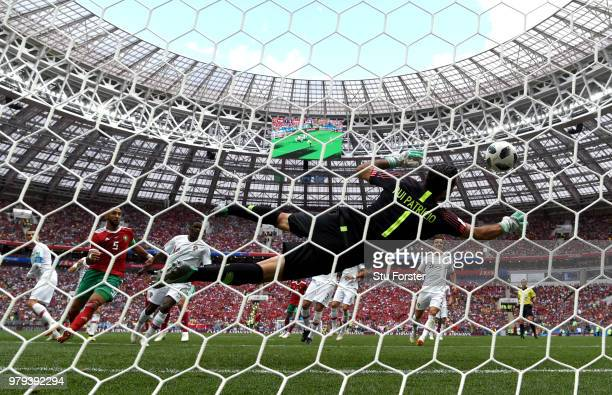 Rui Patricio of Portugal makes a crucial save during the 2018 FIFA World Cup Russia group B match between Portugal and Morocco at Luzhniki Stadium on...