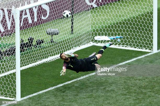 Rui Patricio of Portugal makes a save during the 2018 FIFA World Cup Russia group B match between Portugal and Morocco at Luzhniki Stadium on June 20...