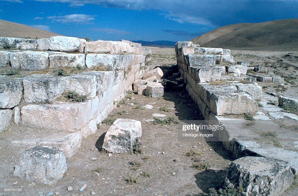 Ruined arch of an aqueduct, Jerwan, Iraq, 1977. : News Photo