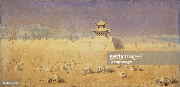 Ruins in Chuguchak Xinjiang 1869 Found in the collection of the State Tretyakov Gallery Moscow
