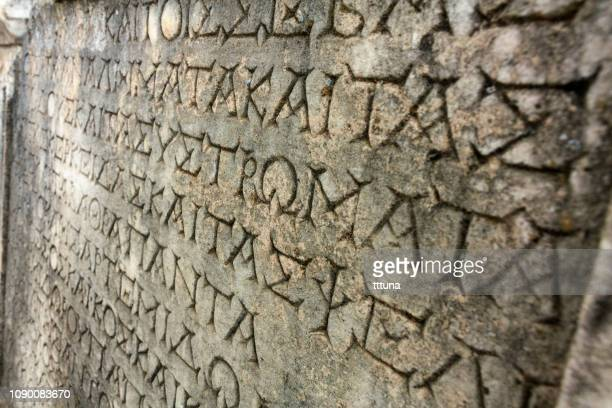 ruins of aphrodisias - venus roman goddess stock pictures, royalty-free photos & images