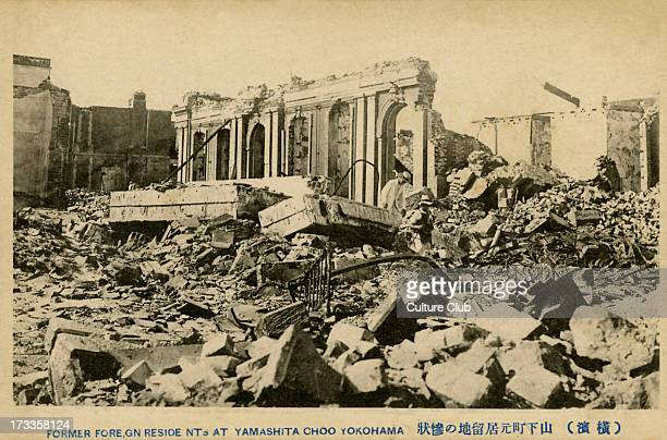 Ruins of the former foreign residency in Yamashita Yokohama On September 1st the Great Kanto Earthquake struck Yokohama levelling much of the city