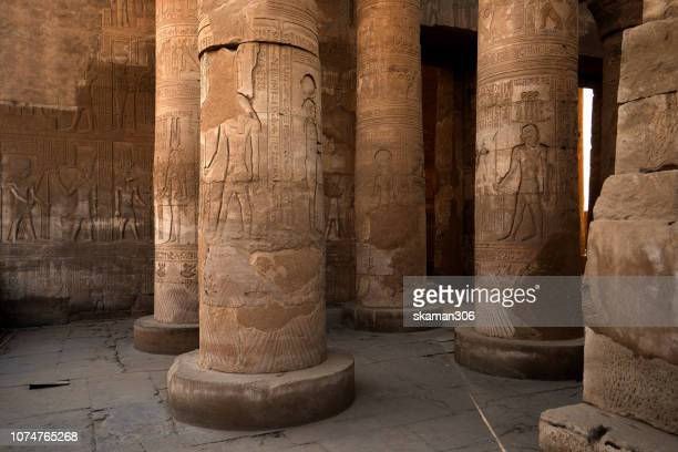 ruins temple of kom ombo egptian and pharoah thutmose iii build for honor sobek god - hieroglyphics stock pictures, royalty-free photos & images