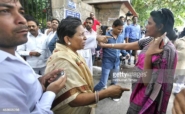 Rukmani Devi elder sister of Phoolan Devi got into argument with Shikha Devi sister of main accused Sher Singh Rana outside Patiala House court after...