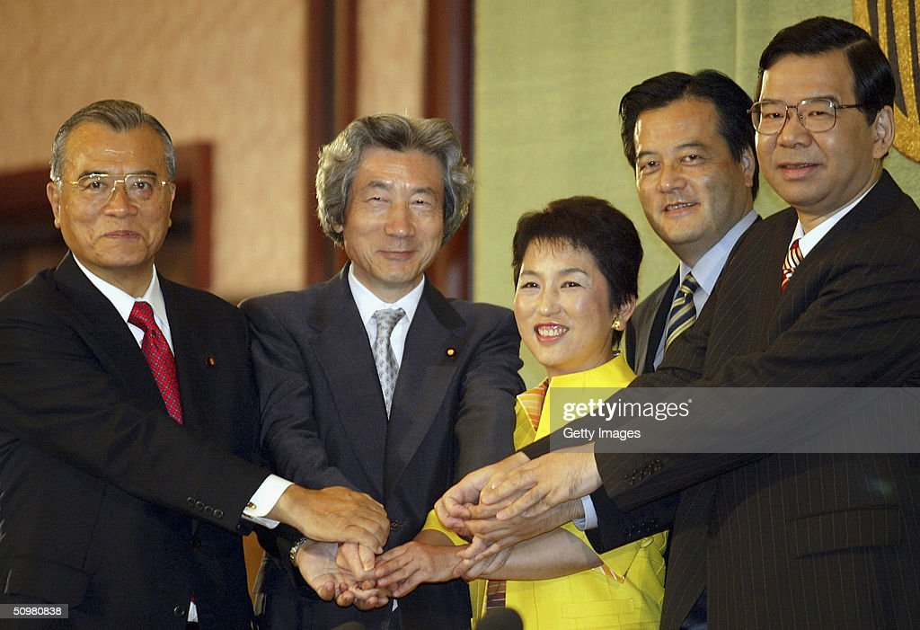 Japanes Prime Minister Speaks With Ruling and Opposition Party Leaders : ニュース写真
