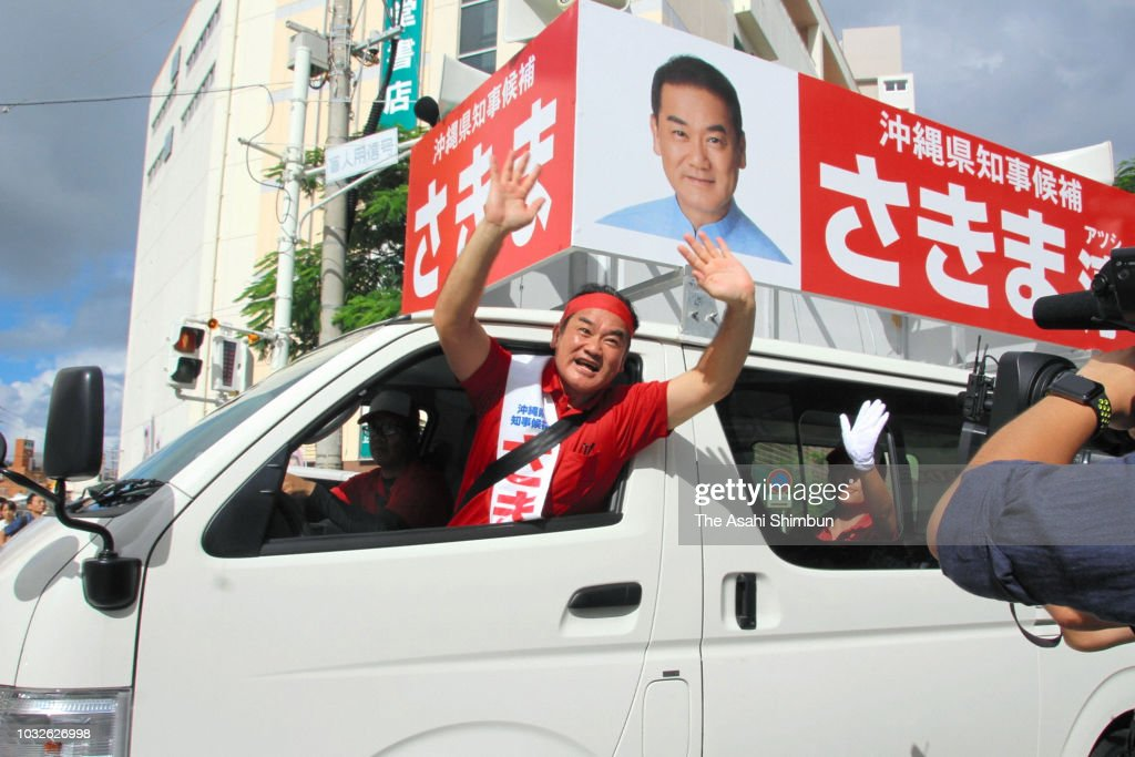 Ruling Liberal Democratic Party backed candidate Atsushi Sakima departs his election campaign headquarters as the Okinawa gubernatorial election officially kicks off on September 13, 2018 in Naha, Okinawa, Japan. Okinawa people vote in the election to decide the successor of late governor Takeshi Onaga on September 30.