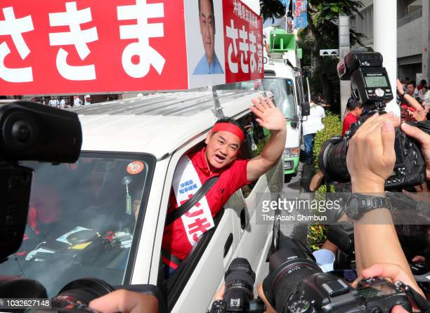 Ruling Liberal Democratic Party backed candidate Atsushi Sakima departs his election campaign headquarters as the Okinawa gubernatorial election...