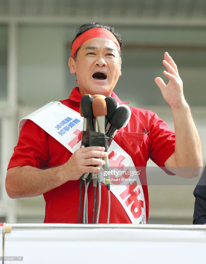 Ruling Liberal Democratic Party backed candidate Atsushi Sakima makes a street speech calling for support as the Okinawa gubernatorial election officially kicks off on September 13, 2018 in Naha, Okinawa, Japan. Okinawa people vote in the election to decide the successor of late governor Takeshi Onaga on September 30.