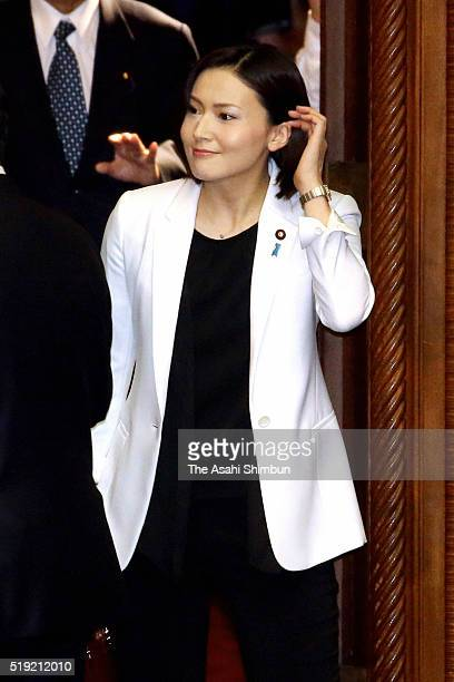 Ruling Liberal Democratic Party Lawmaker Megumi Kaneko attends a lower house plenary session after her maternity leave on April 5 2016 in Tokyo Japan...