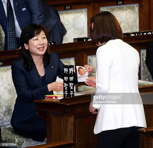 Ruling Liberal Democratic Party Lawmaker Megumi Kaneko shows her baby photo to veteran lawmaker Seiko Noda before a lower house plenary session after...