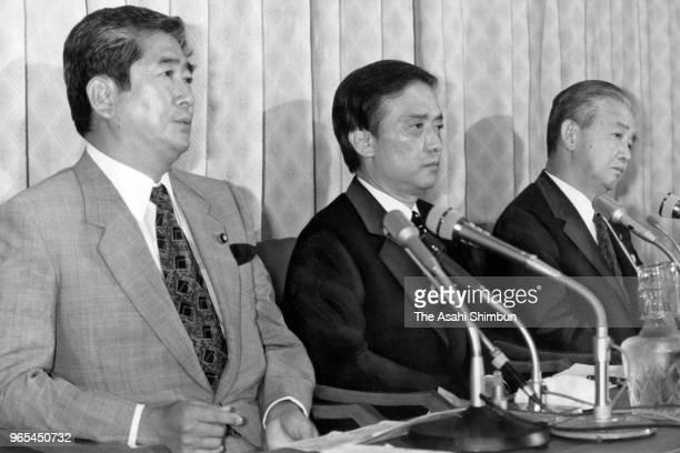 Ruling Liberal Democratic Party presidential election candidates Shintaro Ishihara Toshiki Kaifu and Yoshiro Hayashi attend a press conference at the...