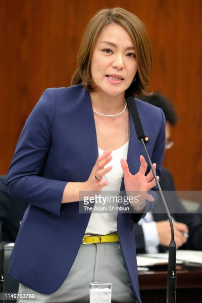 Ruling Liberal Democratic Party upper house lawmaker Eriko Imai addresses during a special committee on the issues of Okinawa and the Northern...