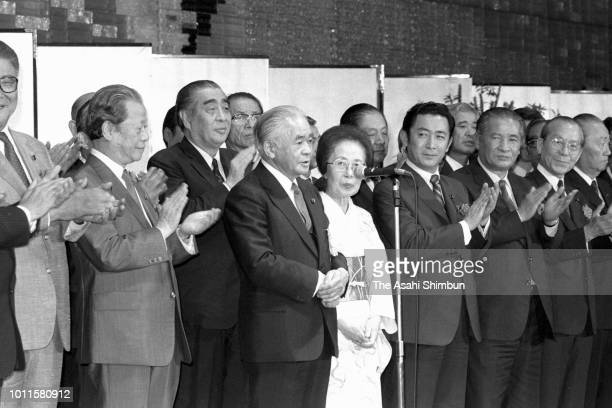 Ruling Liberal Democratic Party Vice President Susumu Nikaido addresses his fundraising party on June 20 1985 in Tokyo Japan