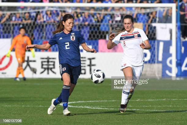 Rumi Utsugi of Japan and Vilde Boe Risa of Norway compete for the ball during the international friendly match between Japan and Norway at Torigin...