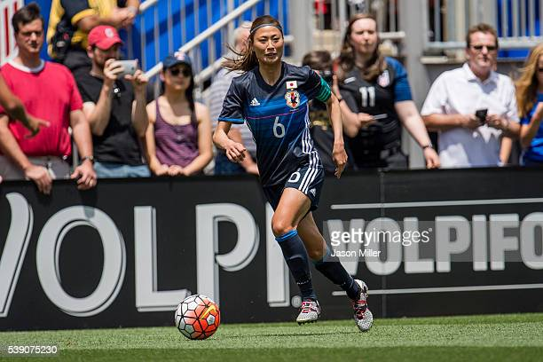Rumi Utsugi of Japan controls the ball during the first half of a friendly match against the US Women's National Team on June 5 2016 at FirstEnergy...