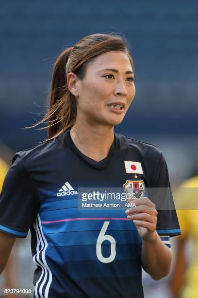 Rumi Utsugi of Japan during the 2017 Tournament Of Nations match between Japan and Brazil at CenturyLink Field on July 27 2017 in Seattle Washington