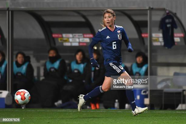Rumi Utsugi of Japan in action during the EAFF E1 Women's Football Championship between Japan and China at Fukuda Denshi Arena on December 11 2017 in...