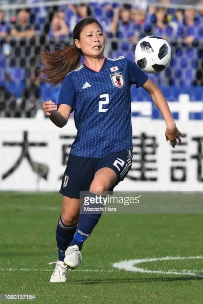 Rumi Utsugi of Japan in action during the international friendly match between Japan and Norway at Torigin Bird Stadium on November 11 2018 in...