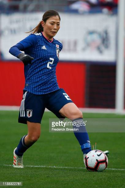 Rumi Utsugi of Japan plays during the 2019 SheBelieves Cup match between Brazil and Japan at Nissan Stadium on March 2 2019 in Nashville Tennessee