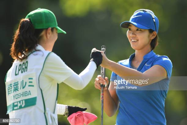 Rumi Yoshiba of Japan celebrates after making her birdie putt on the 2nd hole during the final round of the Nitori Ladies 2017 at the Otaru Country...