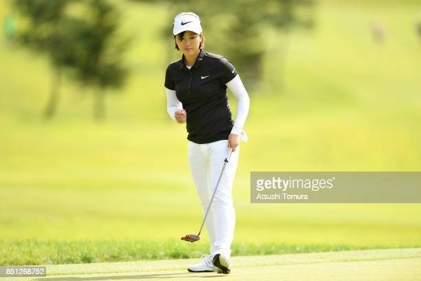 Rumi Yoshiba of Japan celebrates after making her birdie putt on the 8th hole during the first round of the Miyagi TV Cup Dunlop Ladies Open 2017 at...