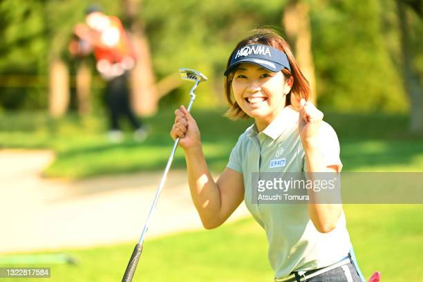 Rumi Yoshiba of Japan celebrates the chip-in-eagle on the 17th hole during the first round of the Ai Miyazato Suntory Ladies Open at Rokko Kokusai...
