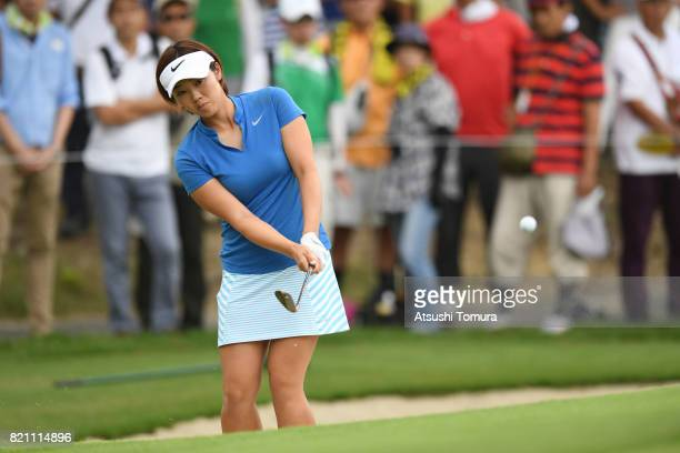 Rumi Yoshiba of Japan chips onto the 5th green during the final round of the Century 21 Ladies Golf Tournament 2017 at the Seta Golf Course on July...