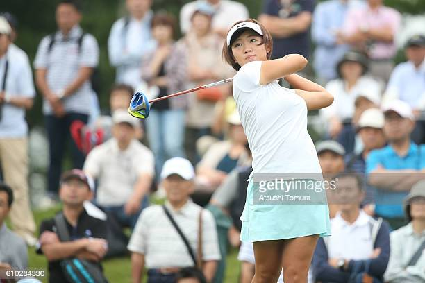 Rumi Yoshiba of Japan hits her tee shot on the 10th hole during the final round of the Miyagi TV Cup Dunlop Ladies Open 2016 at the Rifu Golf Club on...