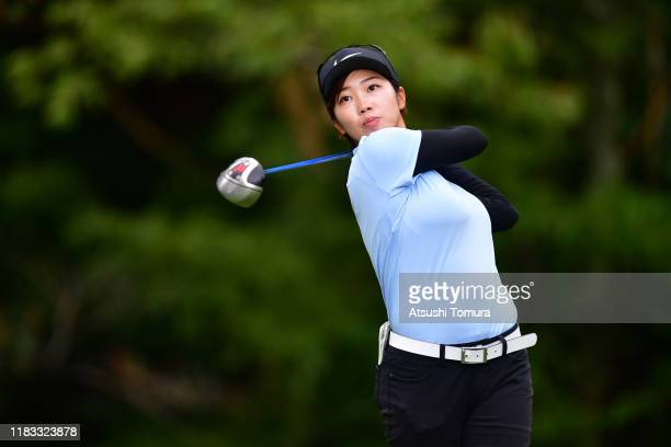 Rumi Yoshiba of Japan hits her tee shot on the 11th hole during the second round of the Nobuta Group Masters GC Ladies at Masters Golf Club on...