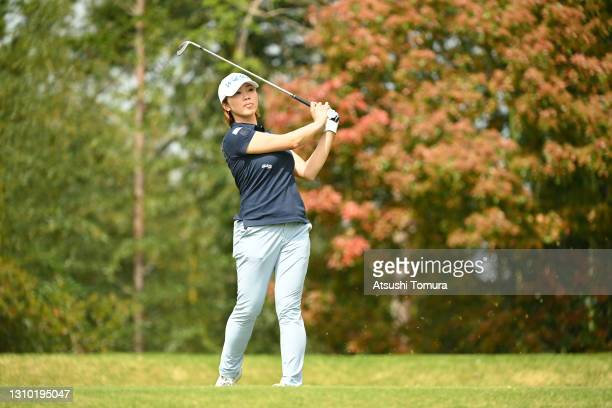 Rumi Yoshiba of Japan hits her tee shot on the 11th hole during the first round of the Yamaha Ladies Open Katsuragi at the Katsuragi Golf Club on...