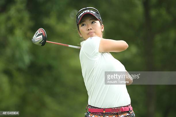 Rumi Yoshiba of Japan hits her tee shot on the 11th hole during the first round of the Samantha Thavasa Girls Collection Ladies Tournament 2015 at...