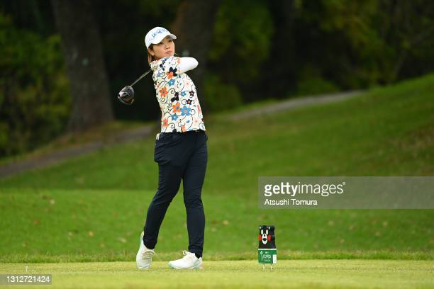 Rumi Yoshiba of Japan hits her tee shot on the 2nd hole during the first round of the KKT Vantelin Ladies Open at the Kumamoto Kuko Country Club on...