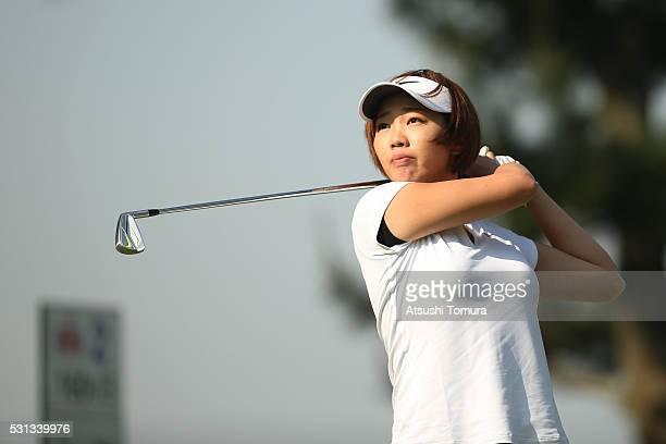 Rumi Yoshiba of Japan hits her tee shot on the 2nd hole during the second round of the HokennoMadoguchi Ladies at the Fukuoka Country Club Ishino...