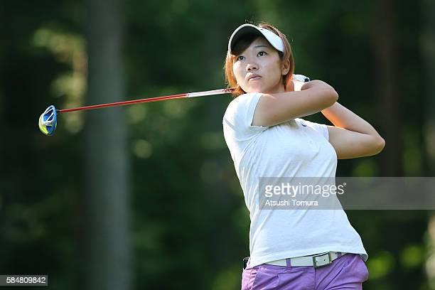Rumi Yoshiba of Japan hits her tee shot on the 2nd hole during the final round of the Daito Kentaku Eheyanet Ladies 2016 at the Narusawa Golf Club on...
