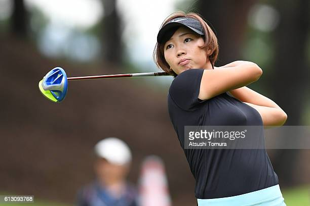 Rumi Yoshiba of Japan hits her tee shot on the 2nd hole during the first round of the Stanley Ladies Golf Tournament at the Tomei Country Club on...