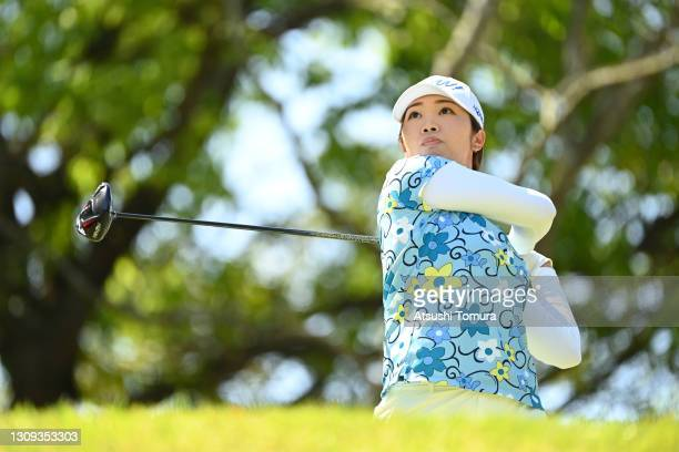 Rumi Yoshiba of Japan hits her tee shot on the 3rd hole during the second round of the AXA Ladies Golf Tournament at the UMK Country Club on March...