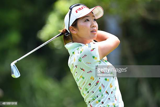 Rumi Yoshiba of Japan hits her tee shot on the 5th hole during the second round of the Century 21 Ladies Golf Tournament 2015 at the Izu Daijin...